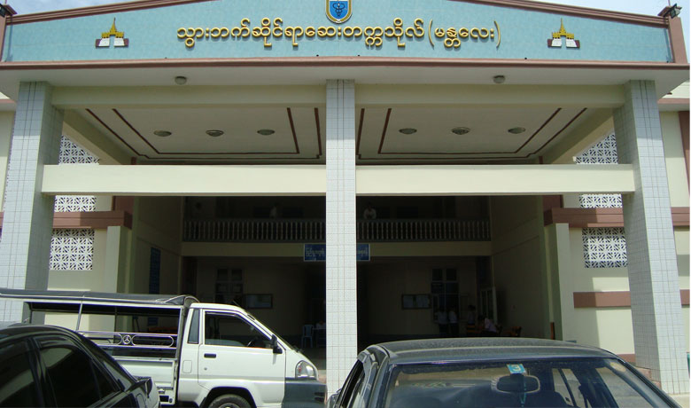 University of Dental Medicine, Mandalay