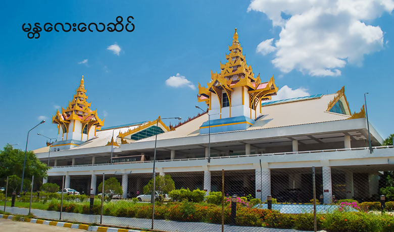 Mandalay Air Port